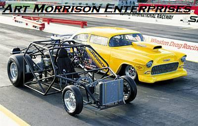 Art Morrison Enterprises Hot Link Image (31K)